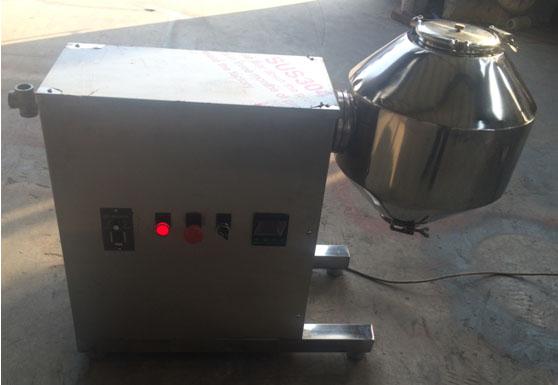 小型电加热双锥回转真空米乐m6平台